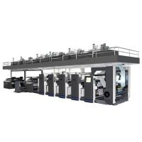 Wholesale Frame Coating Digital Flexo Printing Machine 150 M / Min For Medical Package FM-YL1100 from china suppliers