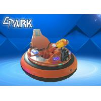 Wholesale Outdoor park battery operated air spring shopping mall bumper car EPARK kids infrared shooting game amusement ride from china suppliers