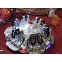 Wholesale Modern Popular Amusement Park Rides , 12P Capacity UFO Flying Saucer Ride from china suppliers
