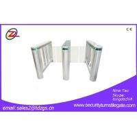 Quality Stainless Steel  Alarm Slim Bridge Arc Upscale Speed Gate for Control System for sale