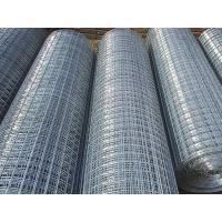 Wholesale Iron Wire Weld Mesh Fence Panels Galvanized Corrosion Resistance For Isolation Wall from china suppliers