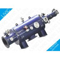 Wholesale Rubber Lining Automatic Self Cleaning Filter For Precision Filtration GFK Series from china suppliers