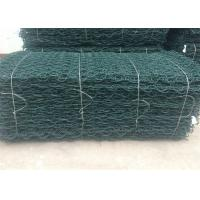 Wholesale Bridge Protection Welded Mesh Gabions Low Carbon Steel Wire Material from china suppliers