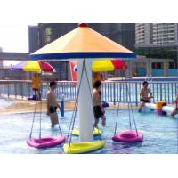 Wholesale Ashland Resin Hanging Chair Aqua Play Water Park For 4 Kids 1 Year Warranty from china suppliers
