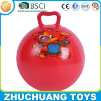 imported hopper ball boy inflatable toys wholesale