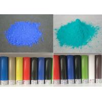 Wholesale Solid Epoxy Powder Coating For Coal Mine Pipe Good Mechanical Performance from china suppliers