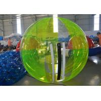 China Clear Outdoor Inflatable Water Toys , Water Walking PVC Zorb Ball on sale