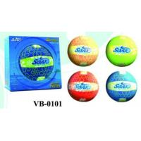 Wholesale Ball, Foam Ball, Swimming Toys, Water Toys, Foam Water Volly Ball (VB0101) from china suppliers