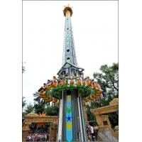 Wholesale 50M Fall Free Screaming Swing Ride Amusement Park Equipment from china suppliers