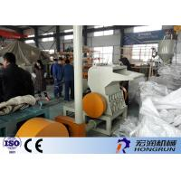 Buy cheap PS Scrap Material Waste Plastic Recycling Pelletizing Machine For PS / XPS / EPS from wholesalers