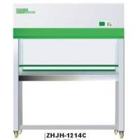 Wholesale New type vertical flow double-person double-sided laminar clean bench from china suppliers
