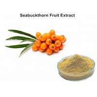Wholesale Brown Sea Buckthorn Berry Extract, Sea Buckthorn Extract Skin CarePolysaccharides Powder from china suppliers