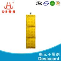 Buy cheap 100% Degradable 1KG Hyperdry Desiccant Shipping Container Desiccant For from wholesalers
