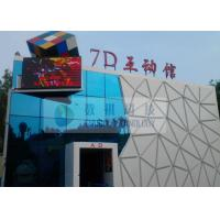 Wholesale Reality Interaction Mobile 7d Theater With HD Projectors , Professional Audio from china suppliers