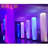 Wholesale Colorful Custom Inflatable Products Inflatable Lifting Ball For Party Culb Bar Wedding from china suppliers