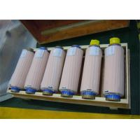Wholesale Lithium Battery Electrodeposited Copper Foil 6 / 7 / 8 Micron Thickness from china suppliers