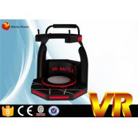 China SGS Approval VR 9D Movie Theater Simulator 360 Degree For Kids Game Machine on sale