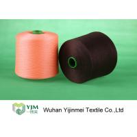 Wholesale High Tenacity Plastic Cone Bright / Bright Polyester Yarn TFO / Ring Spun Yarn from china suppliers
