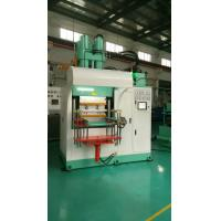 Wholesale 15HP 11KW Vertical Rubber Injection Molding Machine For Industrial Parts from china suppliers
