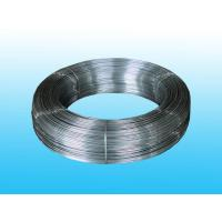 Buy cheap Plain Steel Bundy Tube 4 * 0.5 mm Best Tensile Strength Be Used For Refrigerator from wholesalers