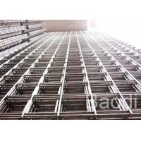 Wholesale Low Carbon Iron Wire Weld Mesh Sheets , Hog Wire Fencing 25 - 150mm Mesh Opening from china suppliers