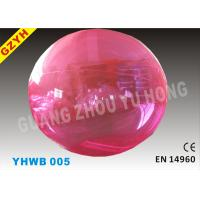 Wholesale 1.0mm PVC 2m Red Fire - retardant Inflatable Water Walking Ball YHWB-005 from china suppliers