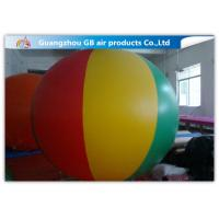 Wholesale Durable Giant Inflatable Advertising Balloon , Flying Promotional Helium Balloons from china suppliers