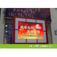 Wholesale P10 Outdoor Full Color Led Display , Light Wight Advertising Led Display Screen from china suppliers