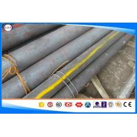Quality En26 Hot Forged Steel Bar Round Shape For High Surface Pressures Exist for sale