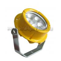 Wholesale WF2 Waterproof Yellow Gas Station 20W LED Canopy Light 220V 240V AC With ATEX  CE from china suppliers