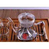 Wholesale Borosilicate Glass Tea Pot Kettle With Funnel Infuser Ion Sheet , Induction Cooker Safe from china suppliers