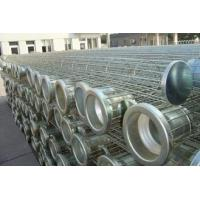 Wholesale Spray Coating Baghouse Cages Carbon Steel / SS Material In Filtration Equipment from china suppliers