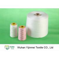 Wholesale AAA Grade Raw White Virgin Polyester Ring Spun Yarn 40s/2 40S For Sewing Thread from china suppliers