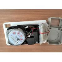 Buy cheap Prepaid Water Meter Fittings Brass Plumbing Accessories Easy Installation from wholesalers