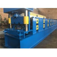 Wholesale Guard Rail Crash Barrier Roll Forming Machine 27.5KW Hydraulic Punching Device from china suppliers