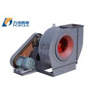 Wholesale Premium Industrial Centrifugal Fan Belt Driven 380V Voltage For Ventlaiton from china suppliers