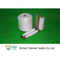 Wholesale 50S /2 60s/2 Double Twist Poly Core Spun Raw White Yarn In 100% Polyester Staple Fiber from china suppliers
