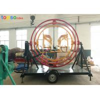 Electric Funfair Human Gyroscope Ride  4 Person 3.2×3.6×1.8 M Equipment Covering