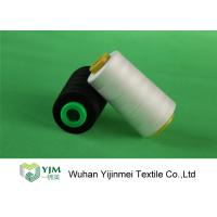 Wholesale Different 200 Sorts Of Colorful  Polyester Spun Sewing Thread For Sewing Garment from china suppliers
