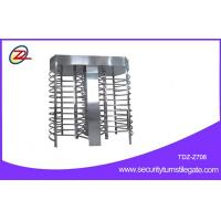 Wholesale Dual Channel Full Height Turnstile For Airport / School Or Govement from china suppliers