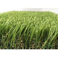 Buy cheap Evergreen PE PP Outdoor Artificial Grass False Turf With High Wear Resistance from wholesalers