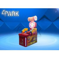 Buy cheap Boxing King Punching Games coin operated arcade machines made in guangzhou from wholesalers
