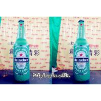 Wholesale High Quality Inflatable Beer Bottle with Logo for Event and Advertisement from china suppliers