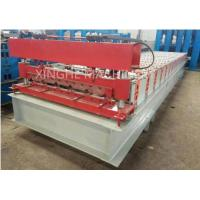 Wholesale PPGI Steel Stud Roll Forming Machine With Steel Sheet Shearing Machine from china suppliers