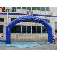 Wholesale Inflatable Arch,inflatable archway,advertising event inflatable,KAR013 from china suppliers