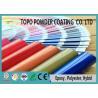 Buy cheap RAL 2007 Luminous Bright Orange Polyester Powder Polymer Powder Coating from wholesalers
