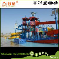 Wholesale Commercial Grade Fiberglass Pirates Water Park Equipment for Amusement Park from china suppliers