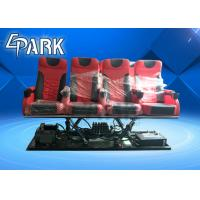 Wholesale Durable FRP + Steel VR 5D Cinema Simulator With 6 / 8 / 9 / 12 Seats from china suppliers