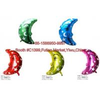 Wholesale Aluminium Foil Helium Cartoon Mix Ballon Supplier-Moon from china suppliers