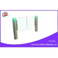 Wholesale Small Automatic Cylinder Swing Gate Turnstile Speed Barrier With Servo Motor from china suppliers